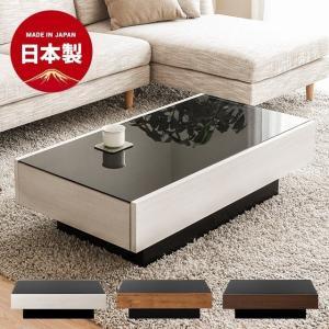 日本製センターテーブル
