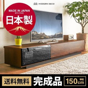 日本製テレビ台 TOT-005