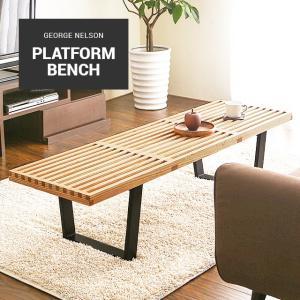ネルソン ベンチ Nelson Bench テーブル ローテーブル センターテーブル ナイトテーブル リビングテーブル|don2