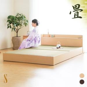 畳ベッド たたみベッド 送料無料 シングル 収納 ベッド ベッドフレーム ベッド下収納 引き出し 収...