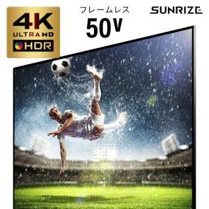 4Kテレビ 49型 送料無料 49インチ フレームレス 4K液晶テレビ 4K対応液晶テレビ 高画質 HDR対応 IPSパネル 直下型LEDバックライト 外付けHDD録画機能付きの画像