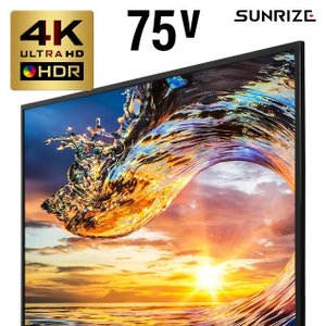 4Kテレビ 75型 送料無料 75インチ 4K液晶テレビ 4K対応液晶テレビ 高画質 HDR対応 IPSパネル 直下型LEDバックライト 外付けHDD録画機能付き ダブルチューナー|don2
