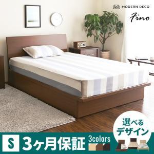 組み替えベッド fino