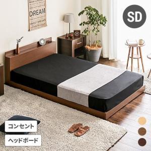 ベッド ベッドフレーム セミダブル フロアベッド ローベッド velvetの画像