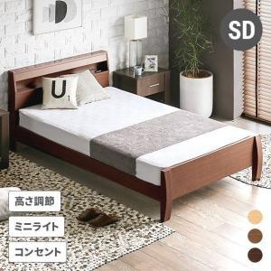 ベッド ベッドフレーム ベッド セミダブル 下収納 脚 すのこベッド menuet