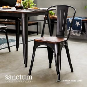 sanctum ダイニングチェア 2脚セット