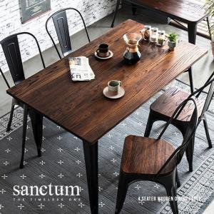 sanctum ダイニングテーブル 長方形