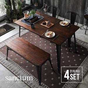ダイニングテーブルセット 4人掛け テーブル チェア ベンチ 4点セット sanctum 木製 無垢材 ヴィンテージ おしゃれ 男前インテリア 男前家具|don2