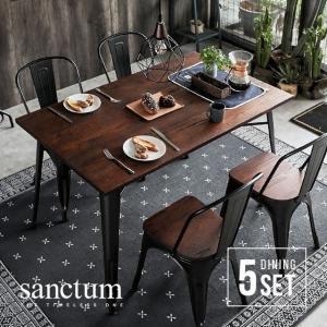 sanctum ダイニング5点セット