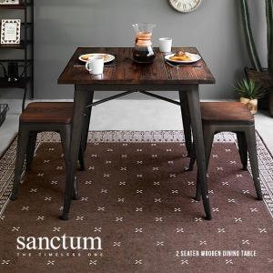sanctum ダイニングテーブル 正方形