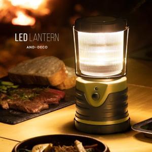 ランタン LED LEDランタン 防災・停電対策 おしゃれ 送料無料 電池式 ランタン LEDライト LEDランプ LED作業灯 懐中電灯 車中泊グッズ 防災グッズ