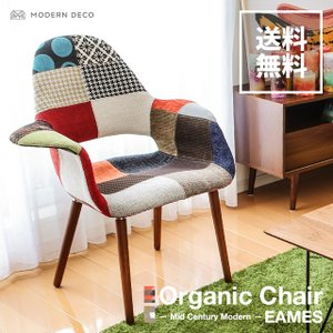 Organic Chair Re:make