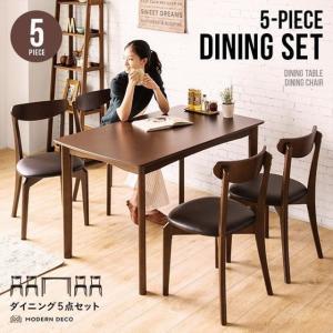 ダイニングテーブルセット ダイニングセット 5点セット 木製 120cm 北欧 4人用 ダイニングテーブル ダイニングチェアの写真