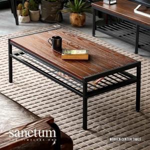 sanctum センターテーブル 90×45cm