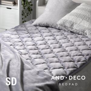敷きパッド 120×200cm 送料無料 セミダブル あったか 敷き毛布 ベッドパッド パッドシーツ マイクロファイバー フランネル 暖かい 発熱 抗菌 モダンデコ|モダンデコ