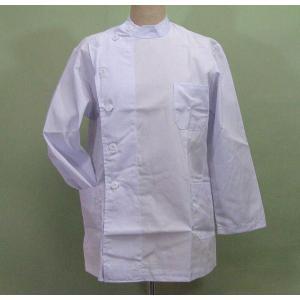 男性用長袖 医療白衣|dondon