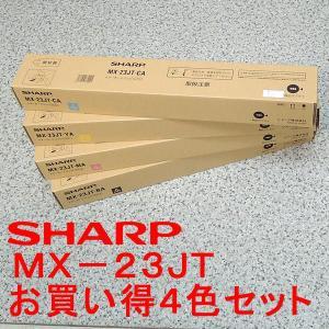 シャープ MX2310F MX-2311FN MX-3111F MX3112FN用トナー MX-23JT-4色|dondon