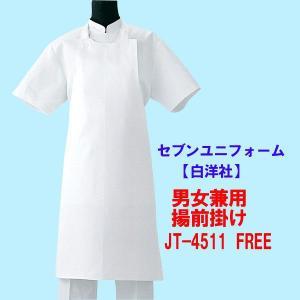 カツラギ揚前掛 男女兼用 JT-4511|dondon