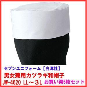 カツラギ和帽子 男女兼用 ラージサイズ 5枚セット|dondon