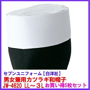 天メッシュ 男女兼用和帽子 5枚セット (LL,3Lサイズ)|dondon