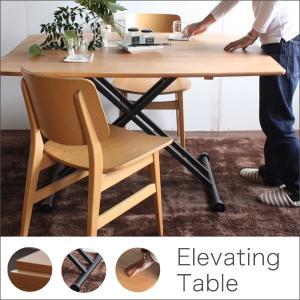 送料無料 オリジナル 昇降テーブル テーブル 120 キッチン ダイニング 勉強デスクに介護用と様々な場面で大活躍!おしゃれな天然木天板 車いす 簡易組立|dondondonnokagu
