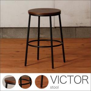 スツール ヴィンテージ イス チェア カウンター 1脚  椅子 イス いす カフェ 完成品|dondondonnokagu