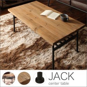 送料無料 センターテーブル リビングテーブル テーブル ローテーブル コーヒーテーブル つくえ 机 古木 古材 アイアン風 ビンテージ風 アンティーク風 家具 カ dondondonnokagu
