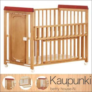 送料無料 ベビーベッド ベビーサークル プレイヤード サークル 木製 ベビー ベッド ベット ベビー用ベット すのこ 新生児 赤ちゃん ハイタイプ サークル兼用 ご dondondonnokagu