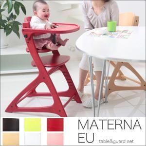 送料無料 ハイチェア (NA/RD/DB/WH/PK/YG) テーブル&ガード付 ベビーチェア いす 椅子 可愛い 木製 キッズ家具 子供用椅子 家具 ダイニングチェア 子供用 子ど|dondondonnokagu