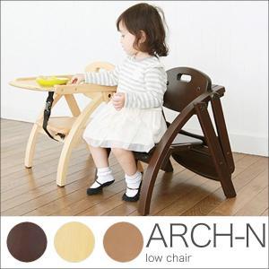 送料無料 ローチェア(NA/LB/DB) ベビーチェア 木製 キッズ家具 子供用椅子 家具 ダイニングチェア 子供用 子ども ベビー用 チェア ベビー 赤ちゃん イス 椅子|dondondonnokagu