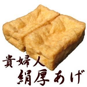 大豆≪エンレイ≫から完全自社栽培をして原料からこだわり、大豆のカラ、うす皮を剥いて丸ごと粉末にする為...