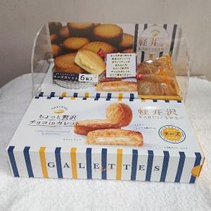 信州長野県のお土産 お菓子 ケーキ 軽井沢チーズちょこっと贅沢チョコinガレット