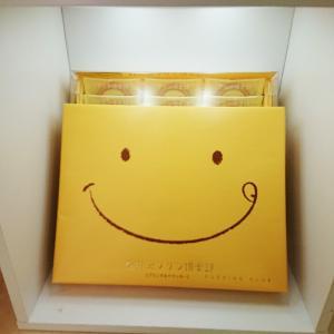 信州長野県のお土産 お菓子 タルトクッキー 軽井沢プリン倶楽部21枚入