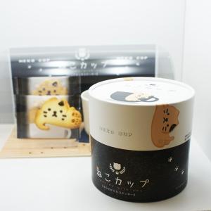 信州長野県のお土産 お菓子 洋菓子 ねこカップ12個入