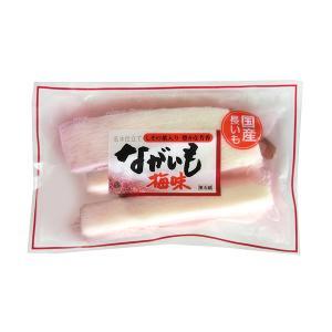 信州長野県のお土産 漬物 【クール商品】ながいも浅漬 梅味230g