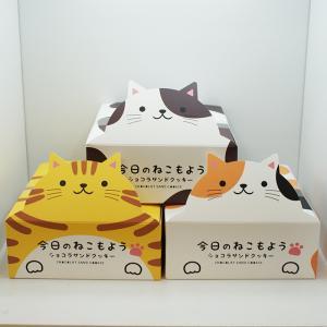 信州長野県のお土産 お菓子 洋菓子 今日のねこもよう8個入×3種類
