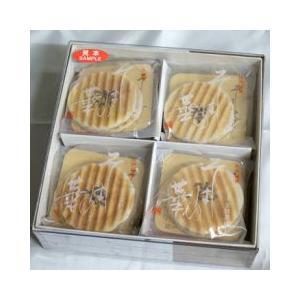 お土産 お菓子 和菓子 そばの華8袋入 信州長野県長野市のお土産