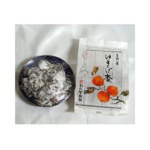 お土産 お菓子 和菓子 ゆきげ杏 信州長野県長野市のお土産