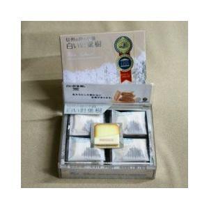 白い針葉樹12個入【送料無料小型便/明細・のし不可】信州長野県のお土産 お菓子 洋菓子
