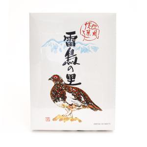 信州長野県のお土産 お菓子 洋菓子 雷鳥の里16枚入