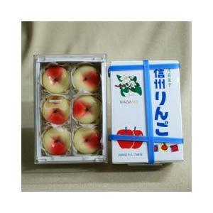 信州長野県のお土産 林檎のお菓子 民芸菓子信州りんご6個入
