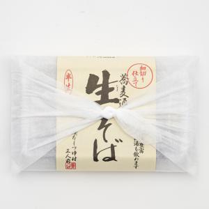 信州そば 戸隠そば 長野県のお土産蕎麦 細切り仕立て蕎麦通のそば 生そば 半生つゆ付3人前