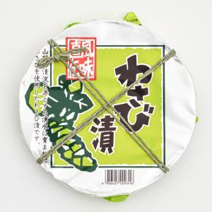 信州長野県のお土産 漬物 国産わさび使用わさび漬け