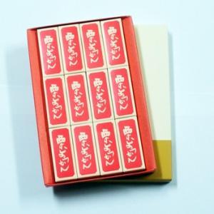 竹風堂栗羊羹 ようかん 竹風堂栗ようかん小形12本入、信州長野県小布施のお土産