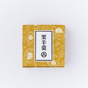 小布施堂栗羊羹ミニ3本入りの商品画像|ナビ