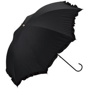 w.p.c ワールドパーティー 遮光 全3色 長傘 手開き 日傘 晴雨兼用 クラシックフリル ブラック 8本骨 50cm UVカット 正規代理店品 (レディース 晴雨兼用傘) donguri-tree