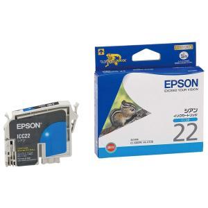 SEIKO EPSON セイコー エプソン ICC22 インクカートリッジ シアン|donguri-tree