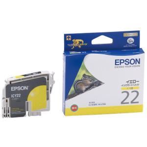 SEIKO EPSON セイコー エプソン ICY22 インクカートリッジ イエロー|donguri-tree