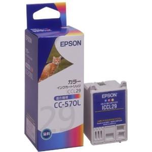 SEIKO EPSON セイコー エプソン ICCL29 インクカートリッジ カラー|donguri-tree