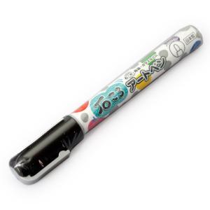 呉竹 くれたけ 工作やハンドクラフトに 石ころアートペン 黒 EH16-2 010 × 6本|donguri-tree